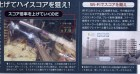 Scan de Sin and Punishment : Successor of the Skies sur Wii