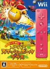 Boîte JAP de FlingSmash sur Wii