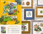 Photos de Super Mario All-Stars sur Wii