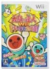 Artworks de Taiko no Tatsujin Wii Dodon to Ni-Dai-Me sur Wii