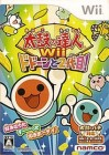 Boîte JAP de Taiko no Tatsujin Wii Dodon to Ni-Dai-Me sur Wii