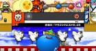 Scan de Taiko no Tatsujin Wii Dodon to Ni-Dai-Me sur Wii