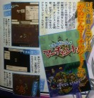 Scan de Tales of Graces sur Wii
