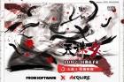 Artworks de Tenchu 4 sur Wii