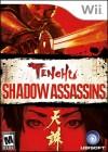 Boîte US de Tenchu 4 sur Wii