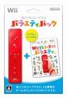 Boîte JAP de Wii Play : Motion sur Wii