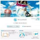 Screenshots de Wii Sports Resort sur Wii
