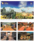 Screenshots de Link's Crossbow Training sur Wii