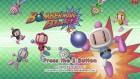 Screenshots de Bomberman Blast sur Wii