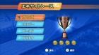Screenshots de Excitebike : World Rally sur Wii