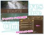 Screenshots de Fisheyes Challenge sur Wii