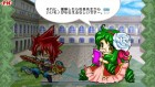 Screenshots de Hirameki Card Battle Mekuruca sur Wii