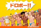 Screenshots de Muscle March sur Wii