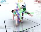 Screenshots de Toribash sur Wii
