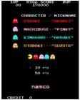 Divers de Namco